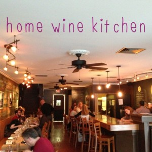 Pearl #19: Gluten-free at Home Wine Kitchen in Maplewood